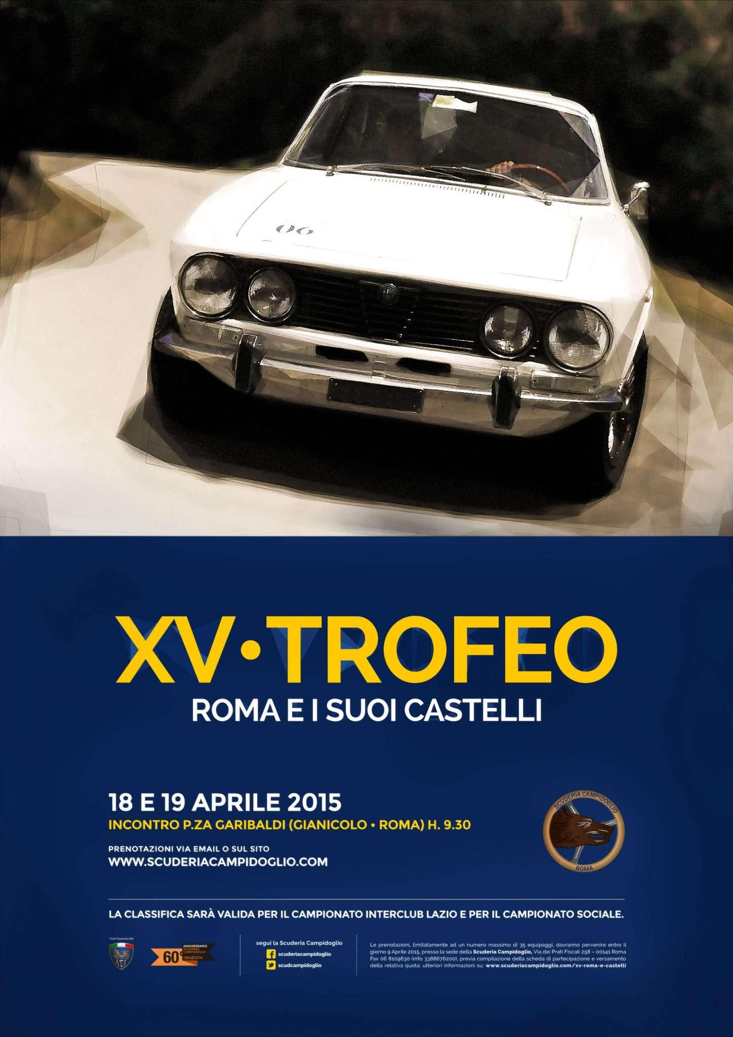 Scuderia-Campidoglio---XV-Trofero---Poster-def