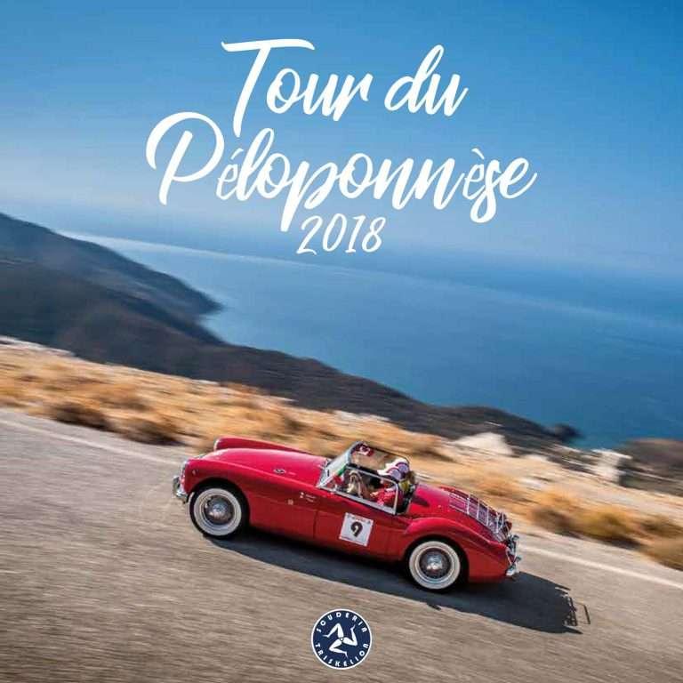 Tour del Peloponneso 2018